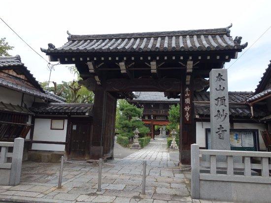 Chomyoji Temple