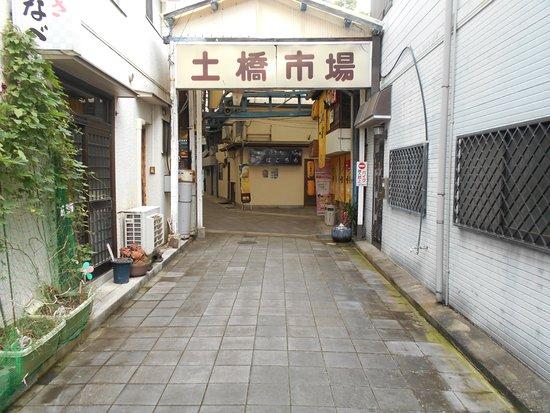 Dobashi Ichiba