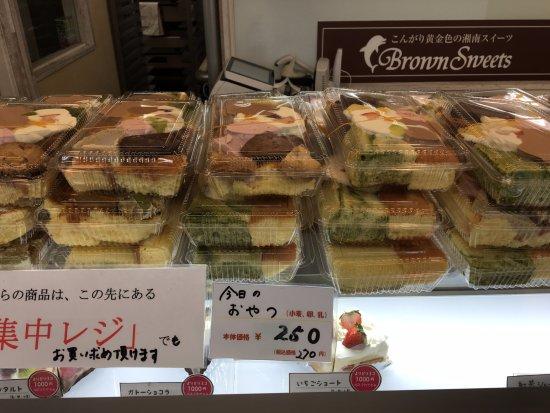 Hayama-machi, Japón: ケーキの端っこ おやつ