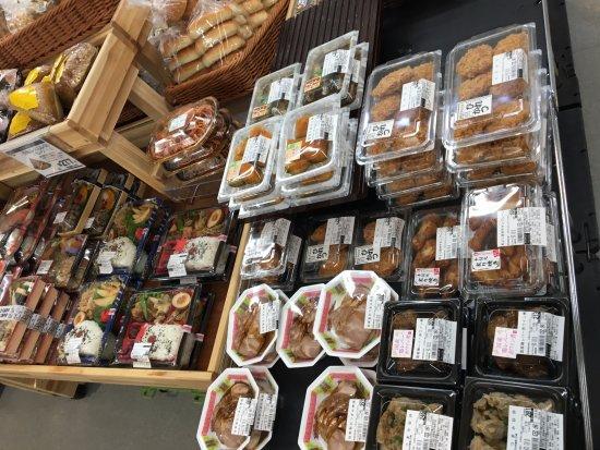 Hayama-machi, Japón: お弁当や総菜