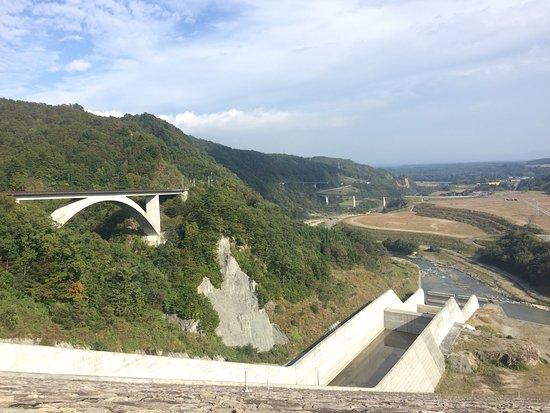 Isawa Dam