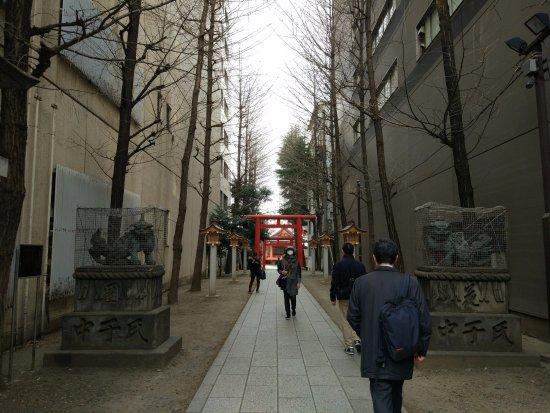 Hanazono Shrine: entrance