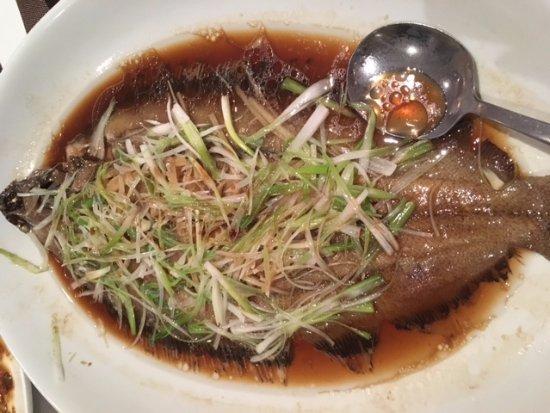 Green Brook, Nueva Jersey: Steamed Flounder