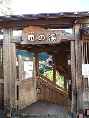 Totsukawa Onsen Iorinoyu
