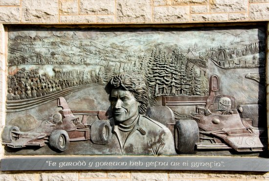 The Tom Pryce Memorial