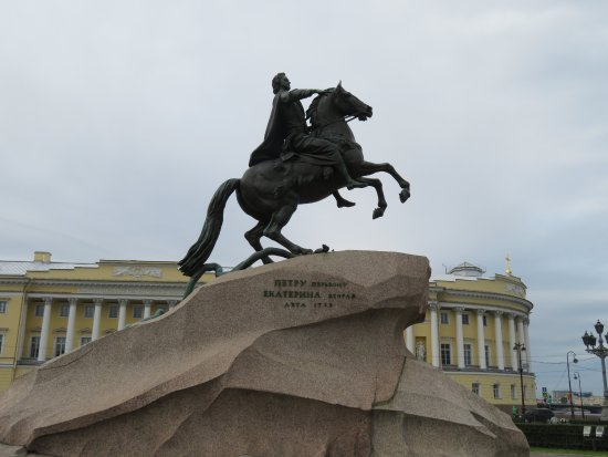 Bronze Horseman, Monument To Peter I: The side