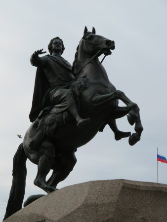 Bronze Horseman, Monument To Peter I: And the front