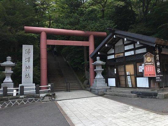 Noboribetsu, Japão: photo3.jpg