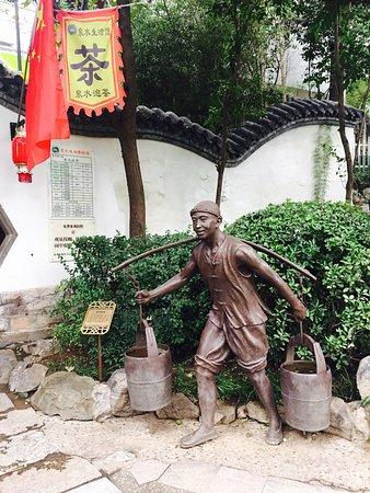Jinan, Cina: photo4.jpg
