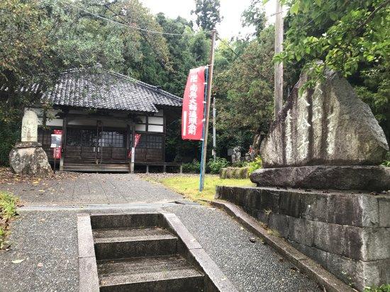 Otani-ji Temple: photo4.jpg