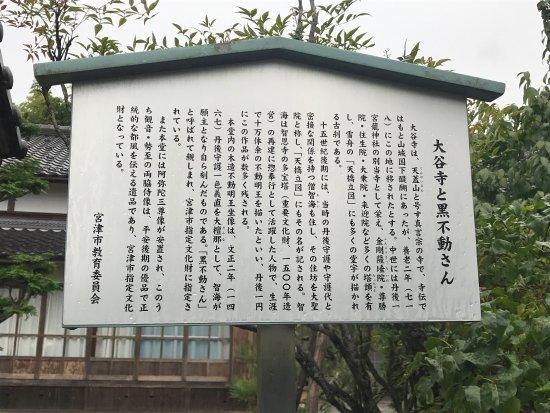 Otani-ji Temple: photo5.jpg