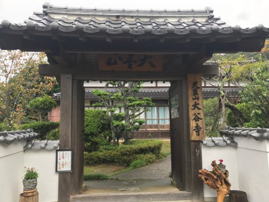 Miyazu, Japan: photo6.jpg