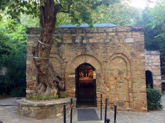 Meryemana (The Virgin Mary's House): FB_IMG_1508086291158_large.jpg