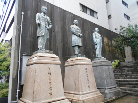 The Statue in front of the Osaka Chamber of Commerce and Industry Bldg.