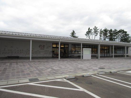 Michi-no-Eki Noto Chirihama