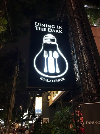Dining In The Dark KL : photo0.jpg