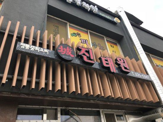 Pyeongchang-gun, Zuid-Korea: photo0.jpg