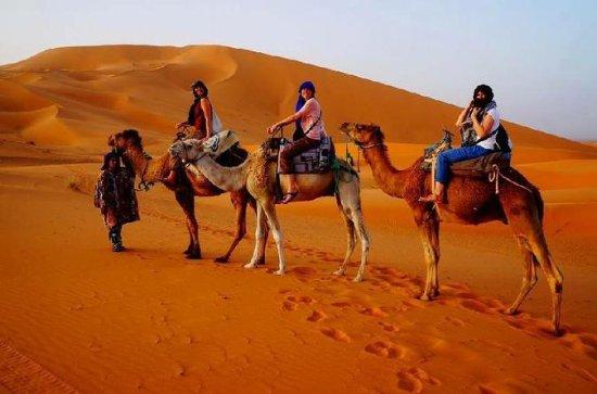 Voyage privé de 2 jours Fès au désert...