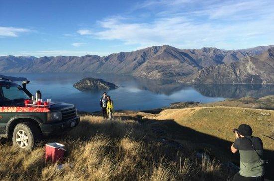 Wild Hills 4WD Safari