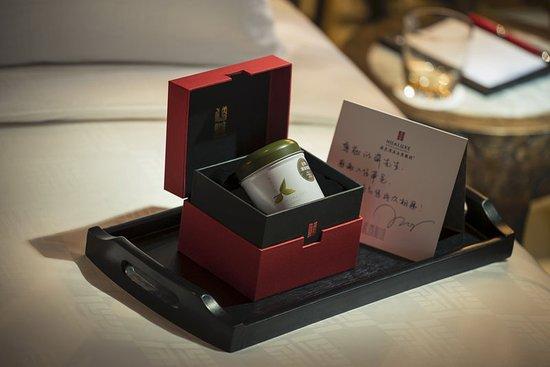 Yangjiang, China: Welcome Gift