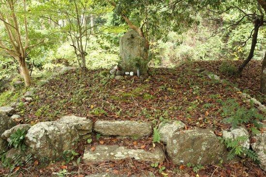 Kitabatake Tomonori Palace Remains