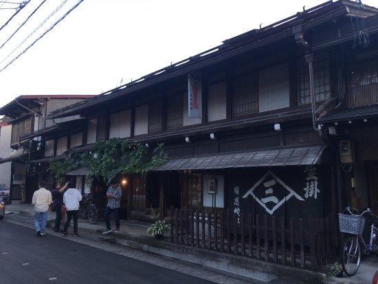 Mishima Japanese Candle Shop: photo0.jpg