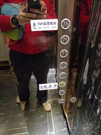 Liuzhou, Kina: 電梯換乘