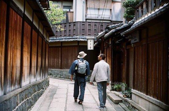 Free Tour of Kyoto