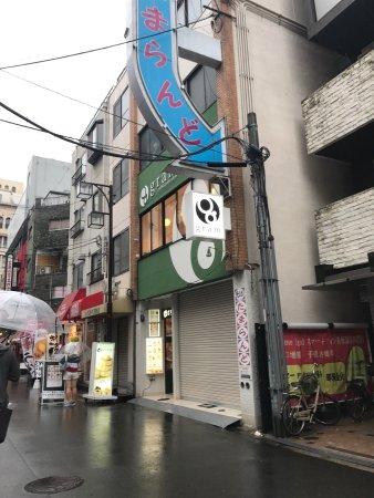 Higashiosaka, Japan: photo7.jpg