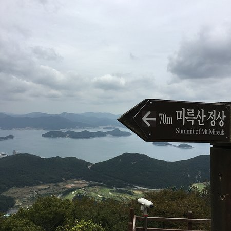 Tongyeong, South Korea: photo2.jpg
