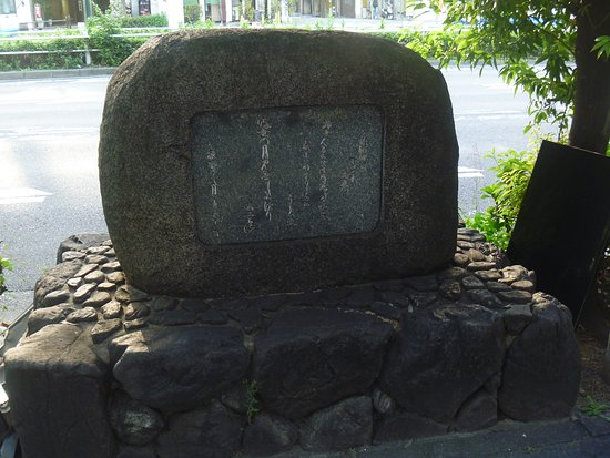 Ihara Saikaku Death Poem Monument