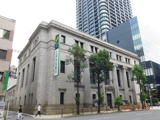 Mitsui Sumitomo Bank Osaka Central Branch