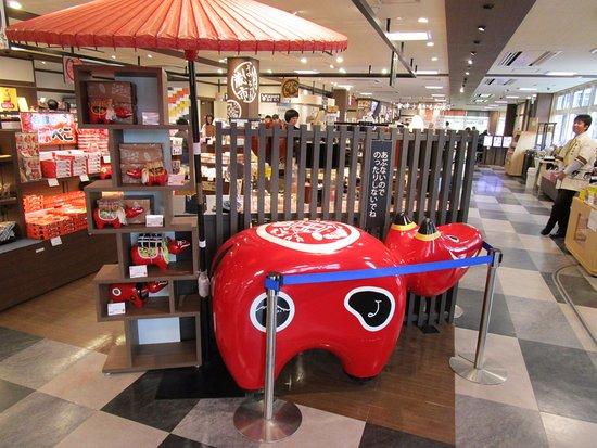 Bandai-machi, Japan: 赤べこ