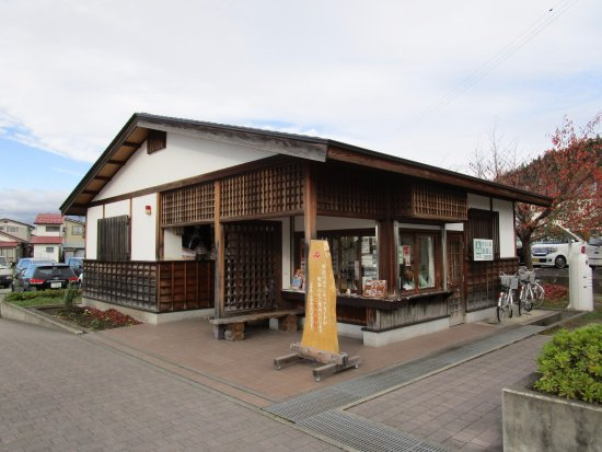 Iimoriyama Tourist Information Center