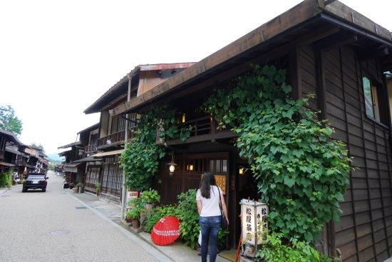 Shiojiri, Japón: 奈良井宿