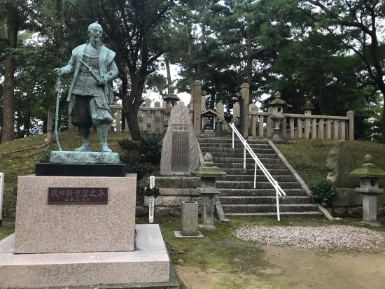 Tomb of Takeda Kounsai and Others
