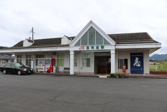 Shibushi City General Tourist Information Center