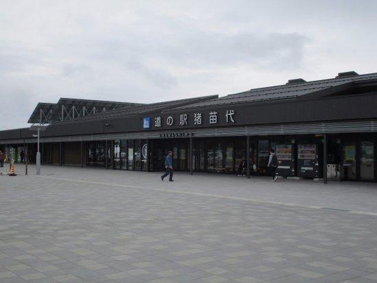 Inawashiro-machi 사진