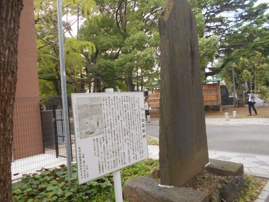 Kawakami-o Itoku Monument