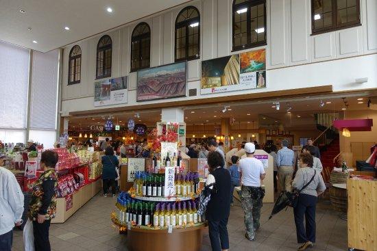 Hiroshima Miyoshi Winery