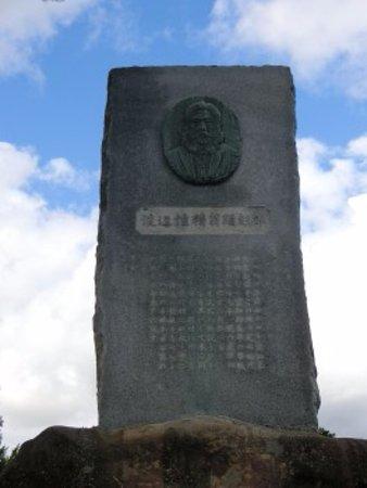 Mikasa, Japan: 顕彰碑