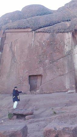 Incas Paradise: La Puerta de Hayu Marca se llama el umbral o la entrada de Aramu Muru