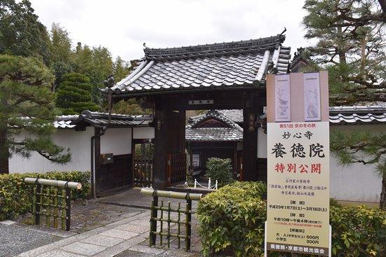 Yotoku-in