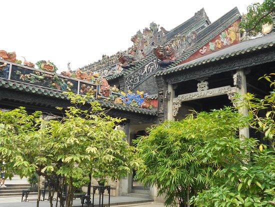 Chen Clan Ancestral Hall-Folk Craft Museum : Искусство