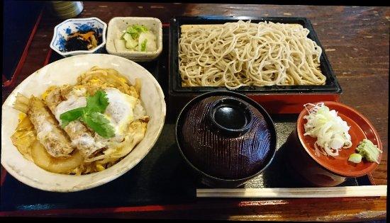 Kasama, Japonia: DSC_0166_large.jpg