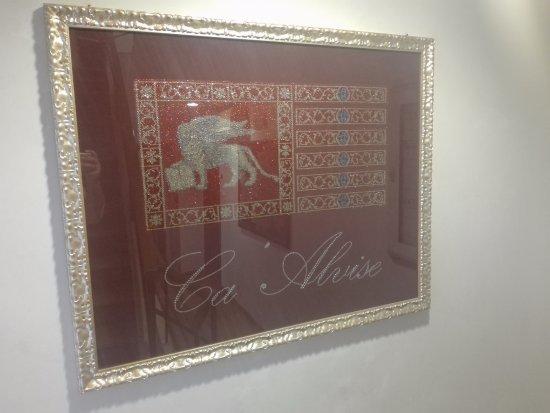 Albergo Ca' Alvise : Quadro com a bandeira de Veneza