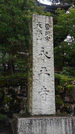 Eiheiji-cho