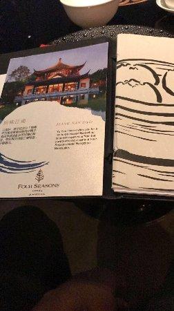 Four Seasons Hotel Guangzhou: photo1.jpg