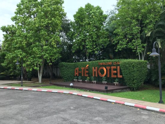A-Te Chumphon Hotel: photo3.jpg