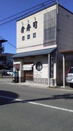 Фотография Mutsu